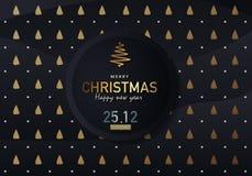 С Рождеством Христовым иллюстрация вектора предпосылки Стоковые Фото
