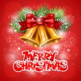 С Рождеством Христовым приветствие бесплатная иллюстрация