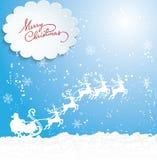С Рождеством Христовым Стоковые Изображения RF