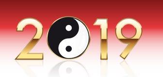 2019 с yin и символом китайца yang иллюстрация штока