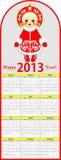Сalendar - bookmark 2013 Fotografia Stock