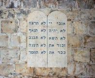 Таблетки с 10 заповедями стены около могилы короля Дэвида в старом городе Иерусалима, Израиля Стоковые Изображения RF