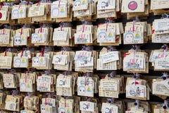 Таблетки Ema моля на синтоистской святыне, Kinkaku-ji Стоковая Фотография RF