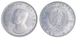 Таиланд один бат b 1973 e 2516 Стоковые Фото
