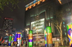 Тайбэй городской пейзаж Тайбэй Тайвань 101 ночи Стоковое Фото