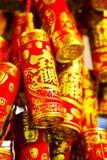 Тайбэй, Тайвань, рынок цветка Jianguo, фестиваль весны Китая, традиционное украшение, Стоковые Фотографии RF