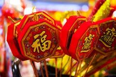 Тайбэй, Тайвань, рынок цветка Jianguo, фестиваль весны Китая, традиционное украшение, Стоковые Изображения