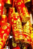 Тайбэй, Тайвань, рынок цветка Jianguo, фестиваль весны Китая, традиционное украшение, Стоковое Изображение RF