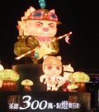 Тайбэя фестиваль 2013 фонарика Стоковые Изображения