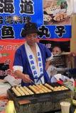 Тайваньские бизнесмены жечь фрикадельки Стоковая Фотография