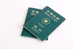 Тайваньские пасспорты на белой предпосылке стоковая фотография rf