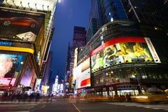 Таймс площадь, Бродвей и 42nd улица Стоковая Фотография RF