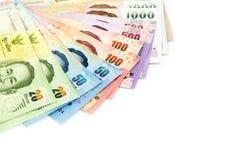 Тайская валюта денег изолированная на белой предпосылке Стоковое Изображение RF