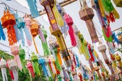 Тайская традиционная лампа Стоковые Изображения RF