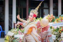 Тайские похороны танцев Стоковое Изображение