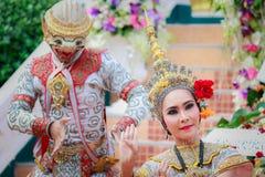 Тайские похороны танцев Стоковое Изображение RF