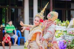 Тайские похороны танцев Стоковое фото RF