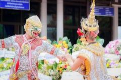 Тайские похороны танцев Стоковые Изображения