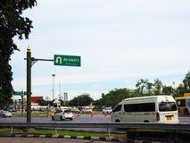 Тайский красивый королевский стиль украсил знак направления ` Sanum Luang ` Стоковые Изображения RF