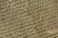 Тайское Священное писание Стоковое Изображение