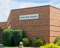 Такой же блок хирургии дня на больнице Стоковые Изображения