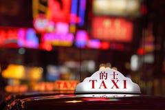 таксомотор Hong Kong Стоковая Фотография RF