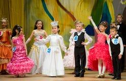 талантливости состязания детей Стоковые Фото