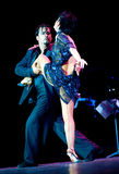 танго выставки pasion ultimo Стоковое Фото