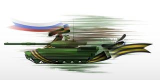 Танк с лентой St. George и русский сигнализируют, vector иллюстрацию - vector eps10 Стоковая Фотография