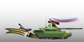 Танк с лентой St. George и русский сигнализируют, vector иллюстрацию - vector eps10 Стоковое Изображение RF