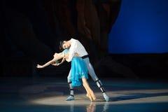 Танцы артистов балета Aleksandr Stoyanov и Katerina Kukhar во время балета Corsar Стоковые Изображения
