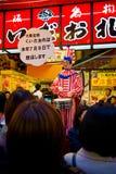 Таро Kuidaore стоковое фото rf