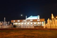 Татарский театр преподавателя положения Стоковые Изображения RF