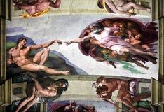 Творение Адама иллюстрация штока