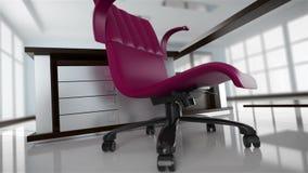Творение интерьера офиса иллюстрация штока