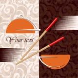 Творческая концепция для азиатских ресторана или кафа Стоковое Фото