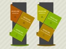 Творческий столбец с заголовком и текстом Иллюстрация вектора