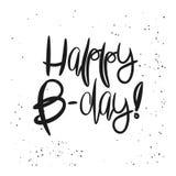 Творческий шаблон поздравительой открытки ко дню рождения с днем рождений Стоковое фото RF