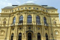 Театр в Szeged стоковая фотография