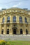 Театр в Szeged стоковое изображение rf