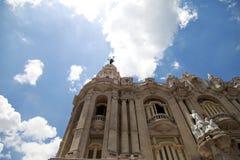 Театр грандиозной оперы в Гаване Стоковые Фотографии RF