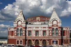 Театр драмы самары академичный m Gorky на квадрате Chapayev Театр был построен в 1888 стоковые фотографии rf