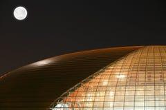 Театр Китая национальный грандиозный Стоковая Фотография