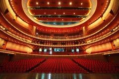 Театр Китая национальный грандиозный Стоковое Изображение