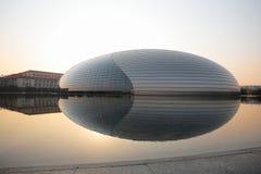 Театр Китая национальный грандиозный Стоковые Изображения
