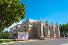 Театр названный после Alisher Navoi в Ташкенте, Узбекистане стоковые изображения rf