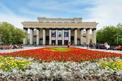 Театр оперы и балета положения Новосибирска академичный Россия стоковое изображение