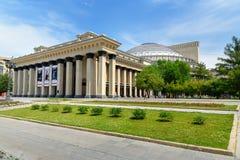 Театр оперы и балета положения Новосибирска академичный Россия стоковое фото rf