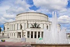 Театр оперы и балета белорусского положения академичный стоковые изображения