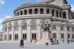 Театр оперы и балета положения академичный Армении стоковая фотография